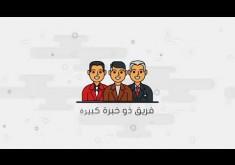فيديو تعريفي عن الشركة