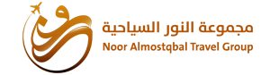 أفضل العروض السياحية الى ماليزيا لعام 2018 - عروض سياحية للعوائل - بكجات سياحية الى ماليزيا - برامج شهر العسل | مجموعة النور للسياحة